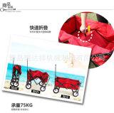 Фура MP3168 наружной ткани двери красной складывая