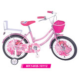 "12人の"" - 20人の""子供BicycleかBike、Children Bicycle/Bike、Baby Bike/Bicycle、BMX Bike/Bicycle (YD13BM953)"