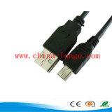 Кабель USB (AM к BM) / Кабель компьютера / кабель для передачи данных