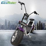Самокат EEC электрический Harley с безщеточным мотором 1200W