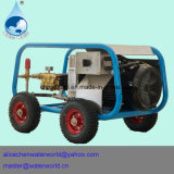 Шайба давления и уборщик высокого давления холодной воды электрический