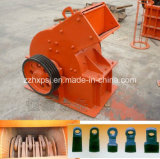 MiniStone Crusher, Mini Stone Hammer Crusher Machine für Sale