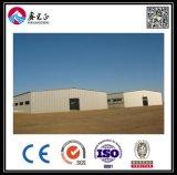 Oficina da construção de aço para o edifício e armazém com padrão do GV (BYSS011402)