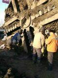 Npd1500 подняло сдобренную машину домкратом тоннеля сверлильную