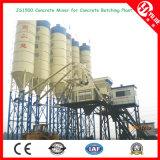 1.5m3 Skip Hoist Hydraulic Concrete Mixer (JS1500)