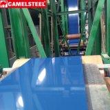 공장 가격 고품질 PPGI PPGL 색깔은 강철 코일을 입혔다