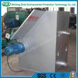 動物肥料のための斜めスクリーンのタイプ固体液体の分離器