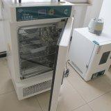 実験装置の冷やされていたBODの定温器