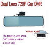 Камера DV700 зеркала Rearview автомобиля DVR с видеозаписывающим устройством супер ночного видения