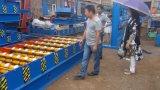 يلوّن فولاذ تسليف لوح يشكّل معدّ آليّ