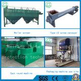Полное органических удобрений линия по производству оборудования
