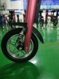 [إ-سكوتر] سيادات درّاجة ناريّة كهربائيّة كهربائيّة يطوي درّاجة مع [ديجتل] عرض