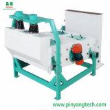 米製造所機械振動のふるい機械