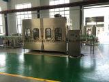 ハイテクなビールガラスビンのびん詰めにし、密封機械か生産ライン