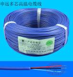 Multi кабель силикона сердечника с изоляцией тефлона FEP внутренней