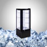 Cas d'exposition de réfrigérateur pour des boissons