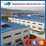 Vorfabrizierte Isolierspeicherung verschüttet industriellen Halle-Stahlaufbau