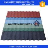 Wanteの最上質の石の上塗を施してある金属の屋根瓦