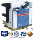 Interruptor de vacío de interior del alto voltaje de Zn63A 12kv