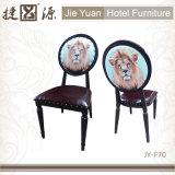 Restaurante tapizado rústico que cena las sillas (JY-F70)