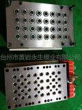 Прессформа крышки бегунка впрыски пластмассы резьбы 28mm горячая