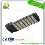 고성능 LED 옥외 램프