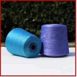 Пряжа Silk хлопка смешанная кашемиром для вязать