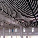 Teto Linear de Defletor de Alumínio com Design Moderno para Decoração Interior
