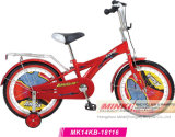 16 Zoll-Kind-Fahrrad (MK14KB-1677)
