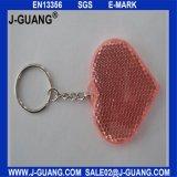 승진 제품 주문 별 모양 Keychain (JG-T-12)
