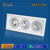 형식 상점을%s 알루미늄 2700-6500k 15W LED 석쇠 빛