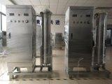 Ozonator der Landwirtschafts-1kg für organisches Vegetatle, das Wasserbehandlung-Ozon-Generator pflanzt