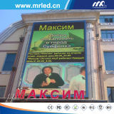 Mrled P8mm Intelligent & Energy Saving Outdoor LED Screen Screen Venda