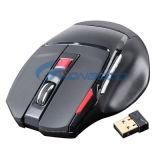 беспроволочная мышь 2.4GHz с приемником USB миниым, подключи и играй