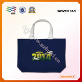 Guangzhou Custom logo No-Woven Bags with elegant Appearance (HYbag 1010)
