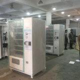 Энергия обслуживания собственной личности выпивает торговый автомат для школы
