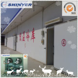 Комната Shinyer холодная с конденсатором и испарителем