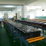 Солнечная батарея Китай геля высокого качества 12V 75ah