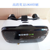 ¡Nuevo! Vr gafas 3D Bobo vr Z4 gafas 3D Realidad Virtual Gafas 3D con auriculares con Flexible