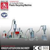 Máquina de granulación de la película plástica de Wast