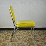 عصريّ حادّة عمليّة بيع معدن مع جلد فصل خريف شتاء يتعشّى كرسي تثبيت ([سب-لك292])