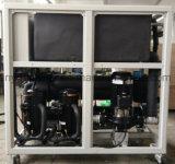 Охлаженная водой машина охладителя компрессора переченя