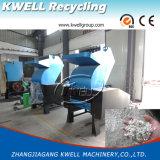 Дробилка HDPE рециркулировать/Waster пластмассы пластичная/задавливая машину для машины прессформы дуновения