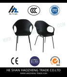 새로운 플라스틱 의자 방석 - 전부 검정