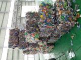 محبوب بلاستيكيّة [بوتّلس&160]; يعيد خطّ