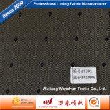 Ткань Dobby полиэфира высокого качества для подкладки Jt301 одежды