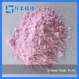 エルビウムの酸化物の粉