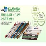 Documento minerale ricco della polvere di pietra durevole per stampa ed il pacchetto (RPD100)