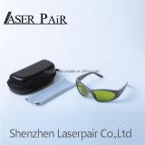 シンセンLaserpairの高い卸売価格の高品質のレーザーの安全ガラス
