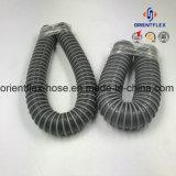 Гибкий мягкий шланг пыли PVC